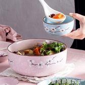 日式陶瓷大湯碗湯盆家用拉面碗大號創意個性泡面碗8英寸大碗餐具  依夏嚴選