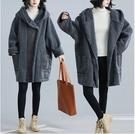 日系連帽外套~大碼外套~連帽外套~胖mm外套寬松中長款減齡顯瘦連帽羊羔毛大衣9350.705A愛尚布衣