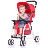 手推車 寶寶好嬰兒推車711可折疊輕便攜童車可坐可躺寶寶兒童傘車嬰兒車 韓先生