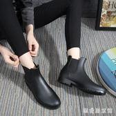 夏季時尚雨鞋女短筒雨靴成人防水套鞋韓版膠鞋防滑切爾西水鞋 QG5623『樂愛居家館』