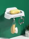 肥皂架 肥皂盒家用壁掛創意免打孔香皂盒雙層瀝水盒衛生間置物架浴室皂盒【快速出貨八折下殺】