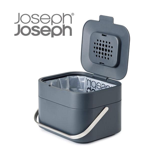 《Joseph Joseph英國創意餐廚》智慧除臭廚餘桶(灰)
