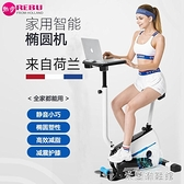 踏步機 踏步機家用減肥機太空漫步機橢圓儀瘦腿橢圓機慢跑步小型健身器材 快速出貨YYJ