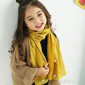 春秋韓版兒童糖果棉麻圍巾冬季女童寶寶甜美公主可愛小絲巾小孩薄解憂雜貨鋪
