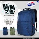 《熊熊先生》新秀麗AT美國旅行者15.6吋筆電包後背包 I49 護脊背墊