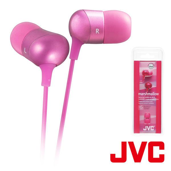 JVC 立體聲耳塞式耳機 HA-FX35-P【福利品】