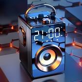 音箱大音量音響家用小型便攜式無線重低音3d環繞廣場舞戶外低音炮影響 NMS樂事館