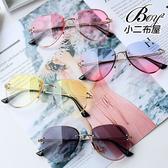 漸變眼鏡 歐美無框多色造型眼鏡【N5031】