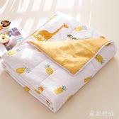 夏天水洗棉空調被子兒童幼兒園夏涼被芯薄款單人寶寶午睡可機洗 QQ26335『東京衣社』
