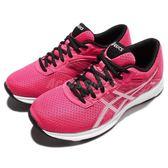 Asics 慢跑鞋 Fuzor 桃紅 銀 白 黑 低筒輕量 基本款 女鞋 【PUMP306】 T6H9N1993