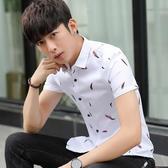 男士短袖襯衫韓版青年襯衣潮流修身帥氣印花半袖寸衫休閒上衣 【傑克型男館】