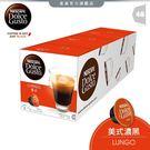 【雀巢】DOLCE GUSTO 美式濃黑咖啡膠囊16顆入*3 (12332410)