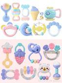 新生嬰兒玩具咬牙膠手搖鈴幼兒6-12個月3益智男寶寶初生女孩0-1歲  LannaS