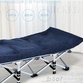 加固摺疊床辦公室摺疊躺床單人床午休床躺椅簡易陪護行軍床WD 至簡元素