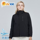 UV100 防曬 抗UV 防風防潑水-羽絨保暖兩件式外套-女