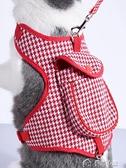 貓牽引繩狗狗牽引繩泰迪比熊中型小型犬狗鍊子寵物用品遛狗貓背心式胸背帶 雙十一鉅惠