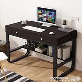 電腦桌電腦桌臺式桌家用簡約現代單人小型多功能學生寫字臺臥室簡易書桌LX 晶彩