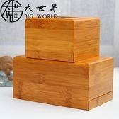 紙巾盒定制LOGO 簡約竹質卷紙收納盒 酒店辦公客廳餐巾抽紙盒包郵