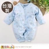 包屁衣 台灣製專櫃款秋冬厚款純棉綁帶兔裝 魔法Baby