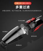 車載吸塵器車用小型汽車吸塵器車內強力專用兩用手持式吸力大功率  極有家