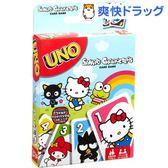 尼德斯Nydus 日本正版 三麗鷗  UNO 遊戲卡 桌遊 卡牌 日本製