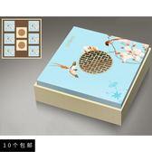 中秋冰皮月餅包裝盒禮盒盒子月餅盒
