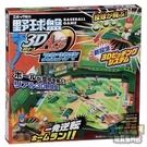 日本 3D ACE 野球盤 棒球遊戲 桌遊 (EPOCH) 06164