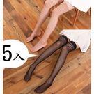 超薄款清爽透氣大腿絲襪 一組5入 高筒襪長襪SX1253