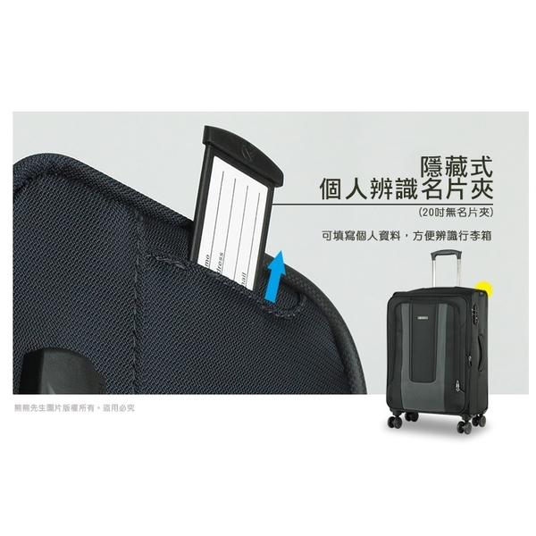 eminent 萬國通路 行李箱 S0100 旅行箱 24吋