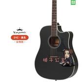 吉他 吉他a1c/d1c民謠電箱41寸初學者新手練習男女入門木吉他T 3色 交換禮物