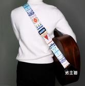 個性民謠吉它背帶男女吉它配件電吉它帶印花經典款吉它帶子木吉它 快速出貨