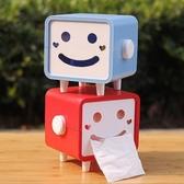拉拉 笑臉面紙盒方型笑臉面紙盒表情面紙紙巾盒硬殼滾筒面紙小包抽取式