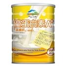 博能生機 優蛋白素A+高纖鈣補養配方700g