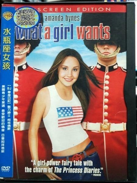 挖寶二手片-I11-001-正版DVD-電影【水瓶座女孩】-荒島尤物-亞曼妲拜恩斯 柯林佛斯(直購價)經典片