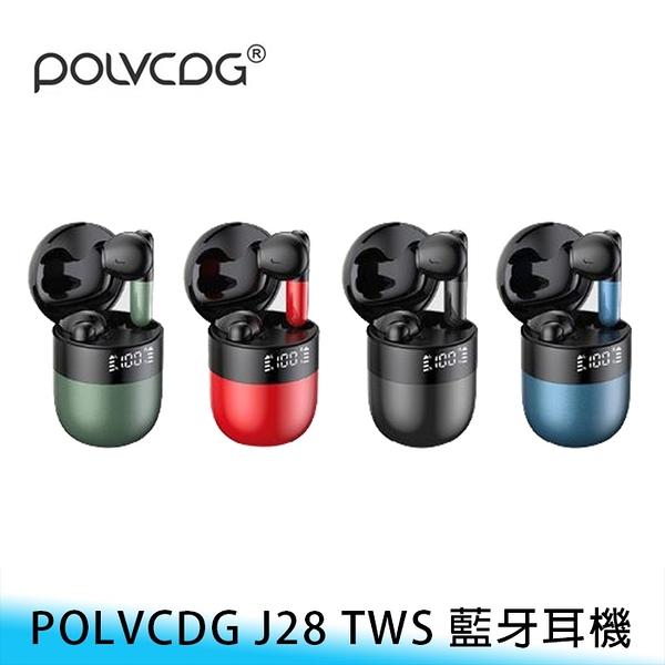 【妃航/免運】POLVCDG J28 TWS 藍牙/藍芽/5.0 降噪/通話 智能/觸控 半入耳式 電量顯示 無線 耳機