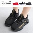 [Here Shoes] 親子鞋 輕量化百搭側邊英文字母 4CM厚底綁帶運動休閒鞋-KN3178