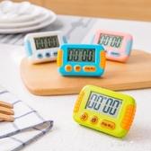 (快出)烘焙定時器鬧鐘倒計時秒錶學生計時器廚房小工具記時器電子提醒器
