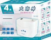 《鉦泰生活館》Dr.AV 大海神台灣製造 220V超靜音自動排水器 WA-258