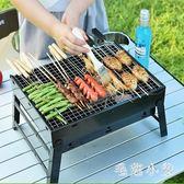 220V燒烤架戶外迷你燒烤爐家用木炭烤串工具3-5人野外全套爐子 ys6225『毛菇小象』