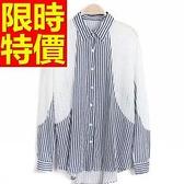 長袖襯衫-長版合身剪裁修身優雅個性女裝上衣1色59n33【巴黎精品】