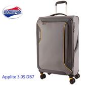 Samsonite 美國旅行者 【Applite 3.0S DB7】28/31吋布面旅行箱 新秀麗布箱推薦 可擴充 雙軌輪 超高CP值