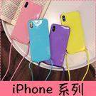 【萌萌噠】iPhone X XR Xs Max 6s 7 8 plus 網紅同款 純色糖果色 四角加厚全包氣囊防摔軟殼 手機殼 掛繩