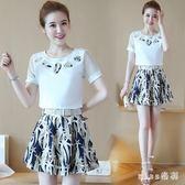 時尚新款韓版女裝短袖氣質舒適寬鬆白色A字短裙兩件套 js4849『miss洛羽』