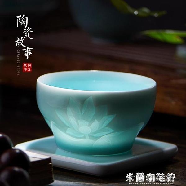 茶杯 青瓷品茗杯景德鎮陶瓷手繪個人小茶碗功夫茶具主人杯子單杯聞香杯 快速出貨