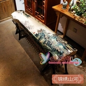 古箏防塵罩 古箏罩古箏布古箏套古箏蓋布通用款中國風典雅高檔