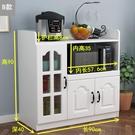 櫥櫃餐邊櫃現代簡約櫥櫃碗櫃家用微波爐櫃子北歐茶水櫃客廳靠牆儲物櫃