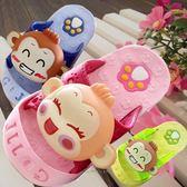 兒童拖鞋 可愛卡通幼兒包頭護趾男女寶寶防滑浴室一字涼拖 艾米潮品館