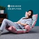 坐月子護腰神器可調節多功能床上靠墊背哺乳枕躺椅懶人沙發喂奶椅 快速出貨 快速出貨