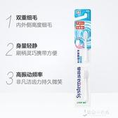 獅王 細齒潔聲波振動牙刷替換刷頭 配合電動牙刷使用東京衣秀