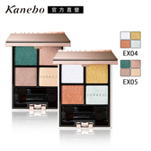 Kanebo 佳麗寶 LUNASOL晶巧霓光眼彩盒6.5g(2色任選)